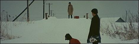 Running in Madness, Dying in Love - Koji Wakamatsu