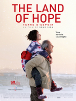 The Land of Hope - Sono Sion