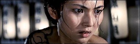 Meiko Kaji dans Blind Woman's Curse de Teruo Ishii