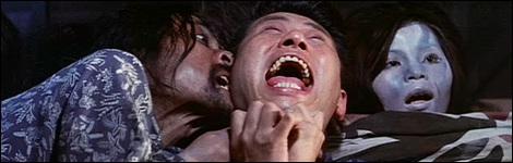 Blind Woman's Curse - Teruo Ishii