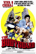 The Bodyguard (Tatsuichi Takamori, 1973)