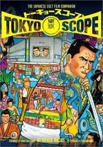 Tokyoscope (Patrick Macias, 2001)