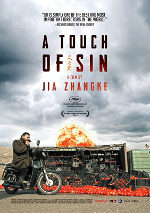 A Touch of Sin (Jia Zhang-ke, 2013)